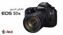 Canon-5DS-5DSR-IDEAL